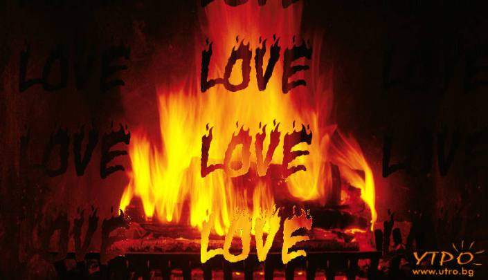 огнена любов