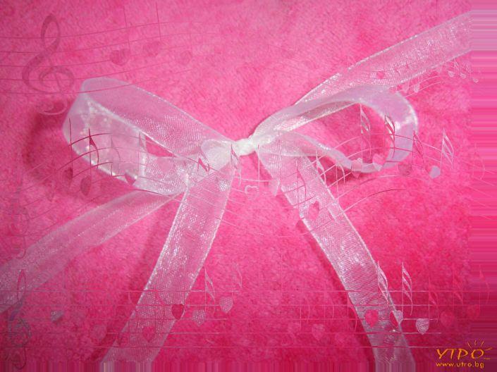 валентинка розово сърце
