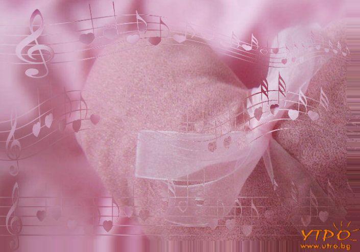 розова валентинка