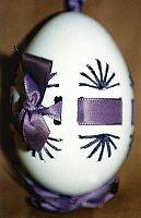 бродерия с яйца